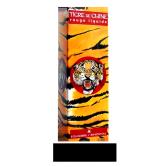 Tigre de chine rouge liquide - Spray 60 ml